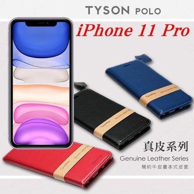 【愛瘋潮】Apple iPhone 1...