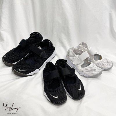 【Luxury】NIKE AIR RIFT KIDS 兒童 忍者鞋 大童 小尺碼女鞋 網面 魔鬼氈 涼鞋 正品代購