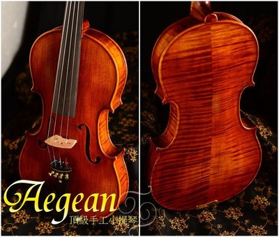 【嘟嘟牛奶糖】愛琴海 V18系列虎紋小提琴.法式規格.配高檔方盒(含溼度計)‧限量十把V06