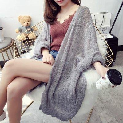慵懶Chic風2019夏季韓版寬鬆披肩薄款防曬衣外套女中長款針織衫