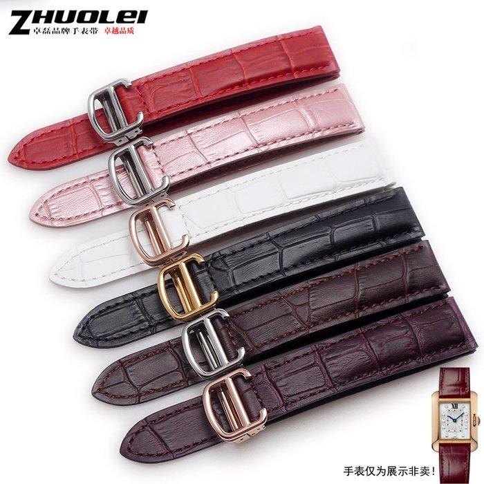 卓磊真皮表鏈 適用卡地亞坦克表帶20 18 16mm 男女折疊扣手表配件錶帶 手錶帶 台北百貨