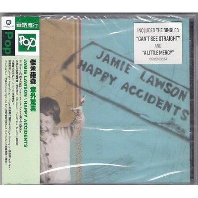【全新未拆,免競標】Jamie Lawson 傑米羅森:Happy Accidents 意外驚喜《歐洲進口盤》