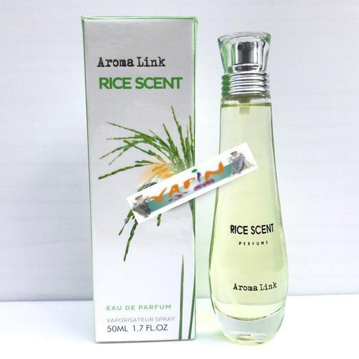 【yapin小舖】正品越南西貢AROMA LINK艾赫瑪林4號.香水.