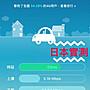 樂無限【日本獨家方案 6天 4G 無限上網 】不降速 吃到飽 日本上網 使用 DOCOMO 電信  DB 3C LIFE