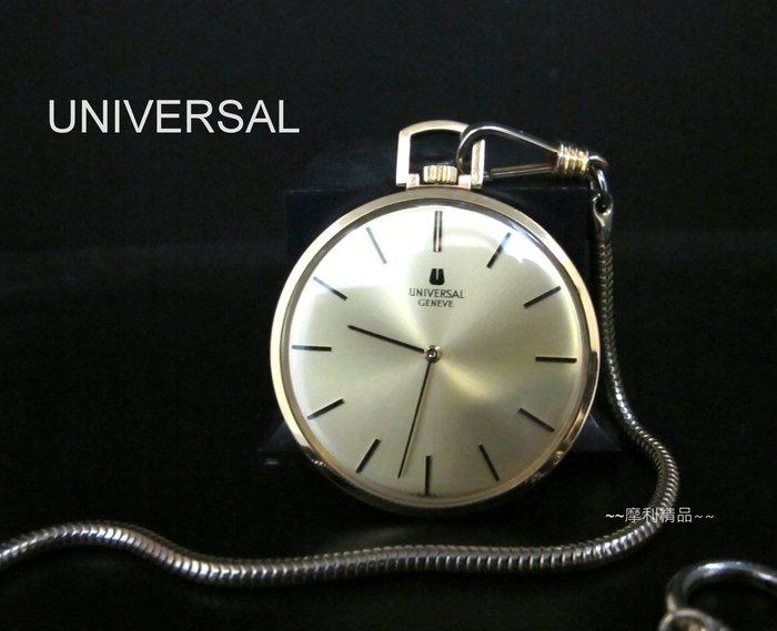 【摩利精品】UNIVERSAL宇宙手上鍊懷錶 *真品* 低價特賣中