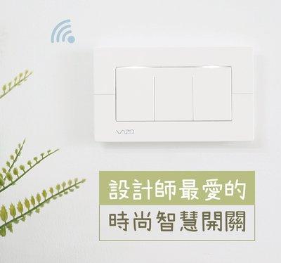 時尚白[三按鍵開關] 需中性線 台灣獨家設計製造 WIFI智慧開關 三路雙控 遠端定時 聲控siri Google 天貓