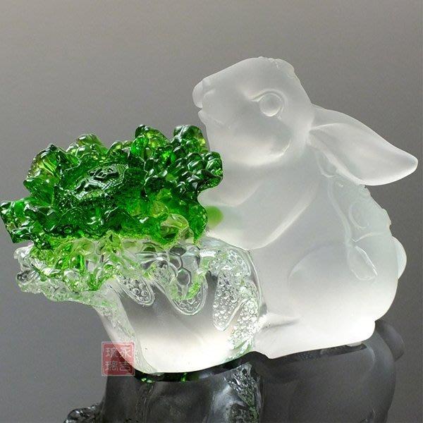 5Cgo【鴿樓】會員有優惠 40235036236 琉璃工藝品 兔子百財擺件開業禮品招財擺設品琉璃擺設品兔子 附禮盒