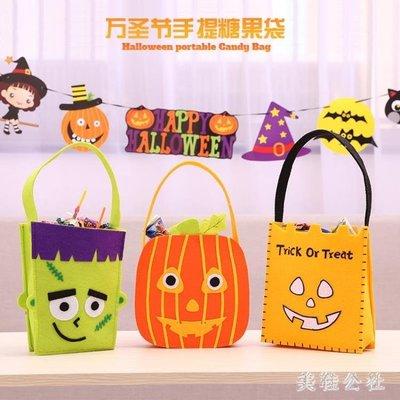 萬圣節手提南瓜袋創意兒童禮物糖果袋子禮品袋南瓜罐裝飾zzy5984