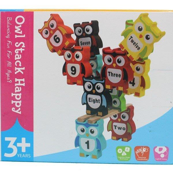 木製 貓頭鷹疊疊樂 學習積木 英文 數字  一盒入~促180~ 桌遊 趣味平衡木玩具~YF