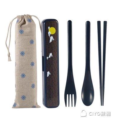 日和生活館 日式便攜餐具三件套月兔餐具學生旅行ABS樹脂筷叉勺子套裝S686