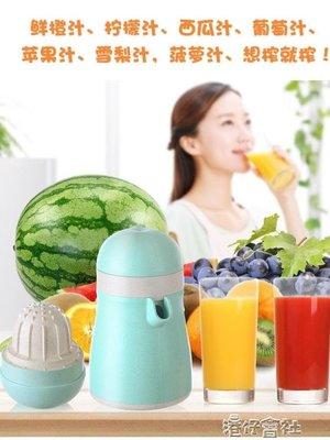 橙汁榨汁機手動壓柳丁器簡易迷你榨果汁杯小型家用水果檸檬榨汁器