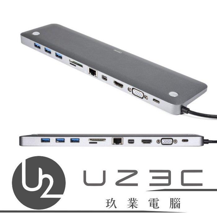 【嘉義U23C 含稅附發票】台灣公司貨 Opro9 USB 3.0 Type-C 11合1 多功能充電傳輸集線器