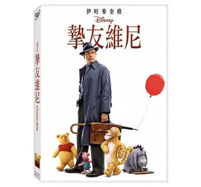 ⊕Rain65⊕正版DVD【摯友維尼】-猜火車-伊旺麥奎格-全新未拆(直購價)