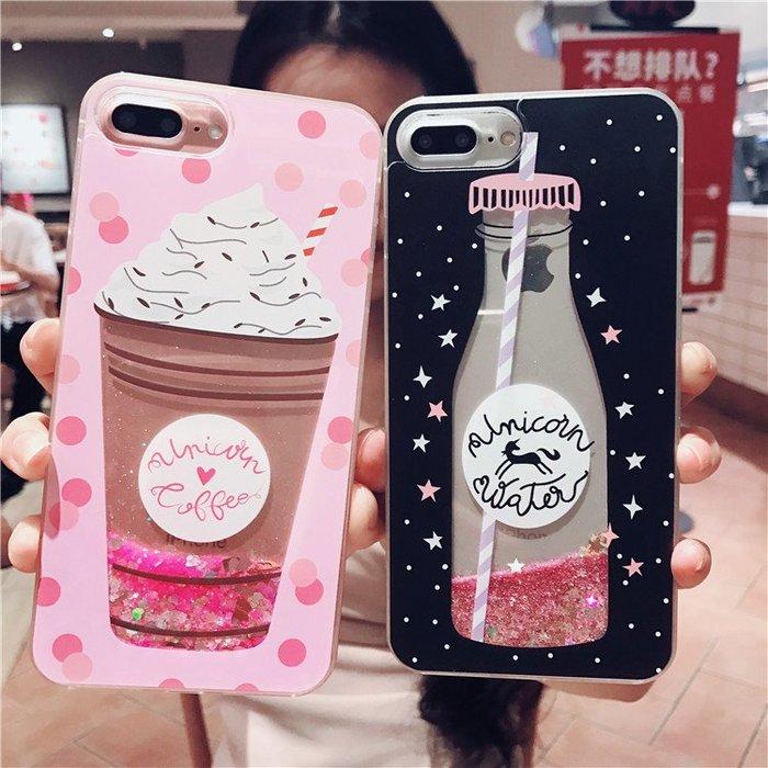手機殼 可樂雪糕香水瓶XR流沙手機殼iPhone8 plus蘋果xs max軟邊i7適用6s