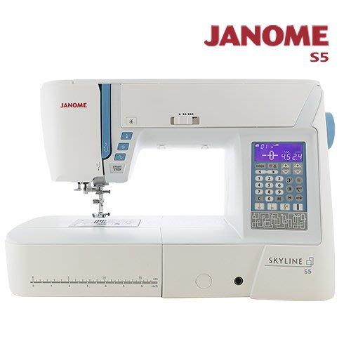 【小布物曲】縫紉機63折-JANOME 電腦型全迴轉縫紉機S5‧拼布/手作