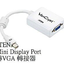 附發票【鼎立資訊】ATEN Mini Display Port 轉VGA 轉接器(VC920) 免軟體或驅動程式