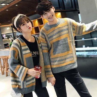 情侶裝 針織衫女開衫情侶裝裝套頭寬鬆外套潮韓版學生毛衣男   全館免運
