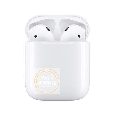 大安通訊 airpods 第二代 有線 4200元 全新公司貨3