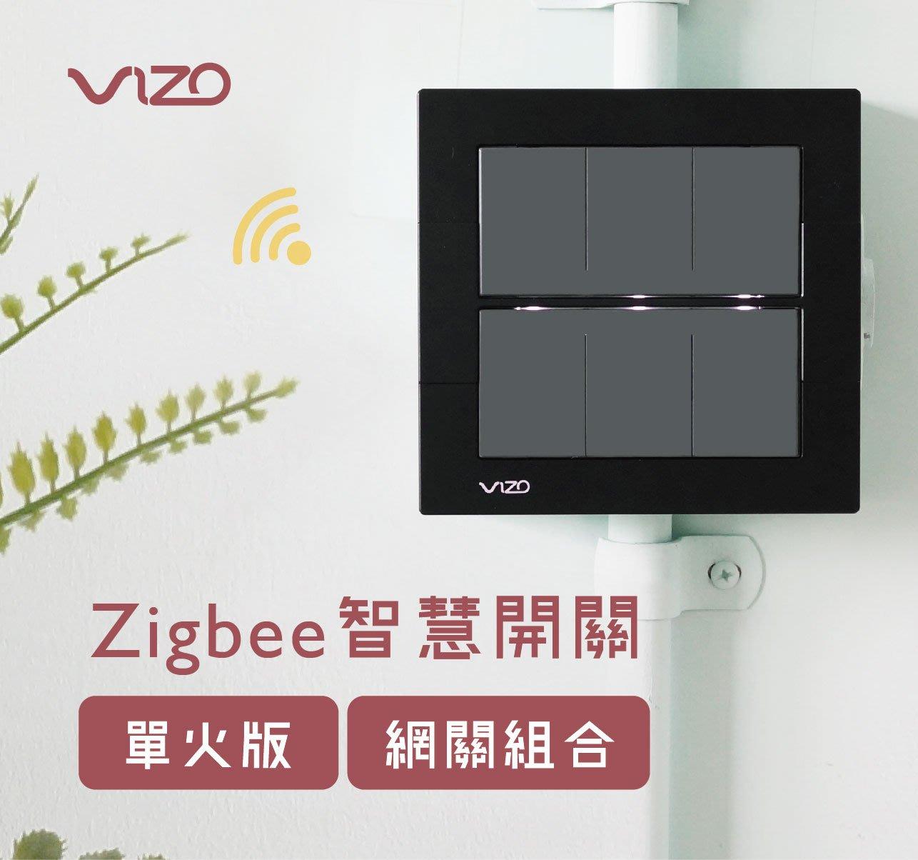 搭配網關組合更優惠 [六按鍵開關]尊爵黑 VIZO Zigbee單火線版智慧開關