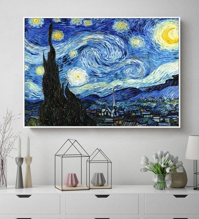『格倫雅』星空 梵高裝飾畫玄關走廊畫抽象畫餐廳掛畫杏花油畫名畫墻畫壁畫^7777