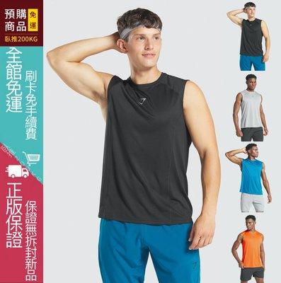 《臥推200KG》(預購) GYMSHARK ASPECT TANK 男生 運動背心 健身 重訓 預購下標10天到貨