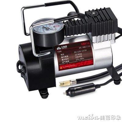 220V家用電瓶車電動充氣泵游泳圈輪胎...