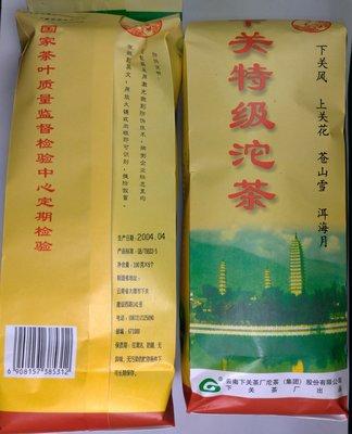 2004年04月(標示年份僅供參考)下關特級沱茶一包共5顆賣出,每顆100克×5顆=1包,生茶