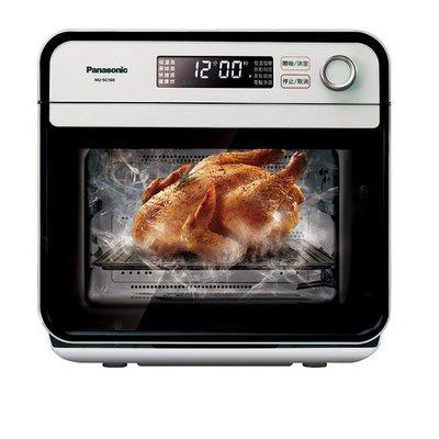 【可可電器】Panasonic國際牌 15L蒸氣烘烤爐 NU-SC100《來電享優惠》