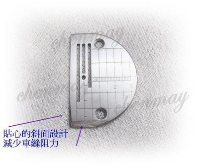 有刻度之平車針板*平車保養DIY兄弟juki勝家三菱工業用縫紉機適用*