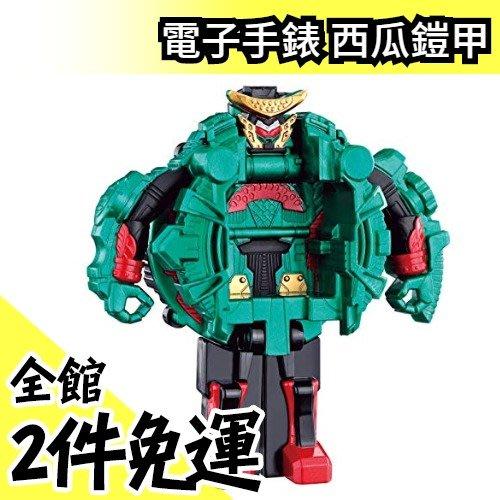【西瓜鎧甲】日本空運 BANDAI DX 假面騎士 電子手錶  ZI-O 時王 變身道具 聲光 可變形【水貨碼頭】