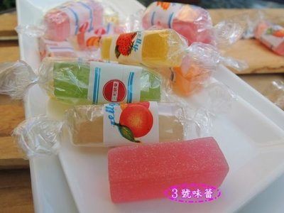3號味蕾 量販團購網~古早味水果軟飴3...