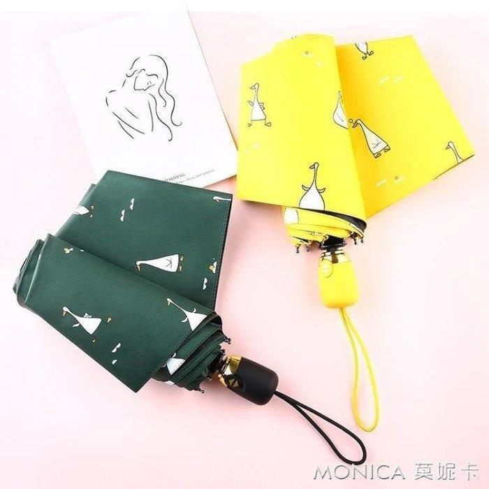 YEAHSHOP 摺疊雨傘 迷你五摺太陽傘女防曬防紫外線Y185