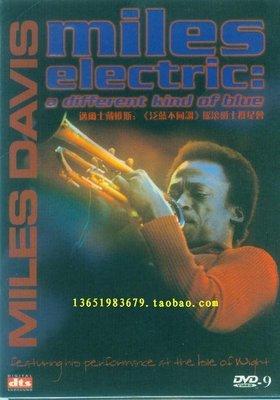 音樂居士#Miles Electric - A Different Kind of Blue 邁爾斯.戴維斯 D9 DVD