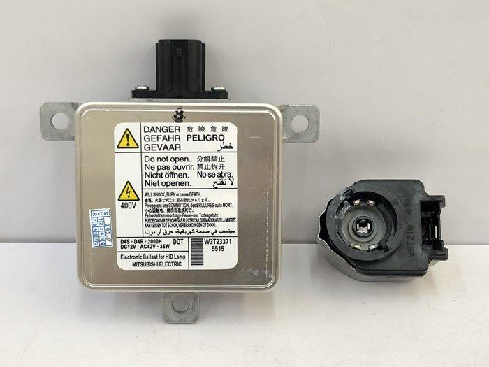 炬霸科技 三菱 D4R D4S 安定器 35W 原廠 HID CRV 4代 四代 喜美 9代 K14 九代 氙氣燈 車燈