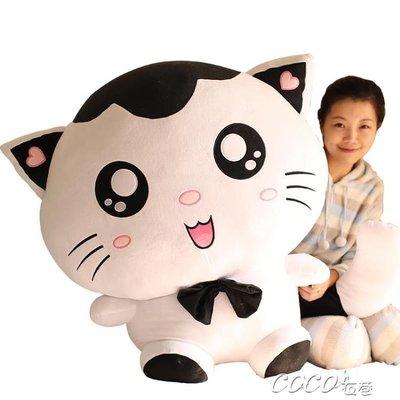 「免運」玩偶  貓咪抱枕毛絨玩具玩偶生...