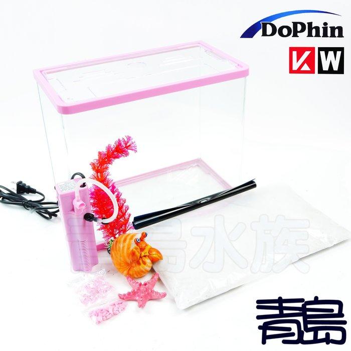 A。。。青島水族。。。馬來西亞Dophin海豚-GTKR-S30彎缸(含過濾.上蓋.裝飾)=粉紅色/30x16x25cm
