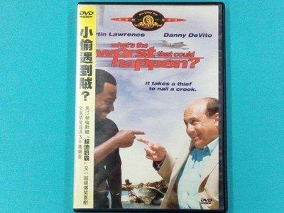 【大謙】《小偷遇到賊-馬汀勞倫斯 》台灣正版二手DVD