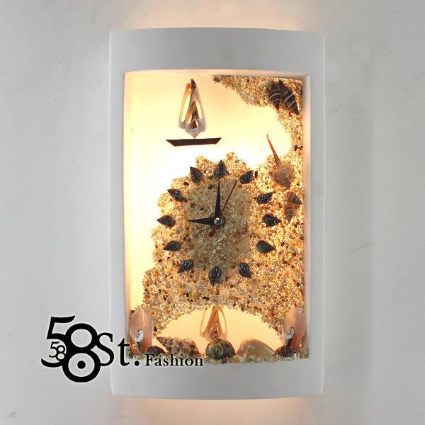 【58街】米蘭設計師新款式「 貝殼時鐘石膏壁燈」。複刻版。GK-361