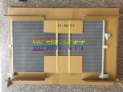 盛揚 福特 METROSTAR 2.0 2001-2007年 冷氣 散熱片 冷排 萬在
