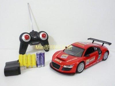 Mini酷啵玩具館~1:18 1/ 18 充電全配仿奧迪改裝版系列遙控車-R8外型跑車-賽車 桃園市