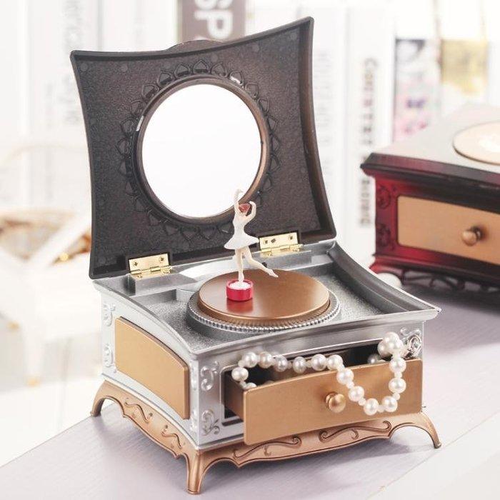 音樂盒創意復古男女生兒童生日交換禮物迷你旋轉跳舞公主化妝鏡八音盒