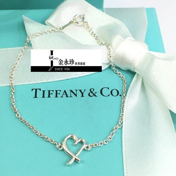 【金永珍珠寶鐘錶】實體店面* Tiffany&Co Tiffany 原廠真品 LOVING愛心手鍊 超經典 熱賣款*