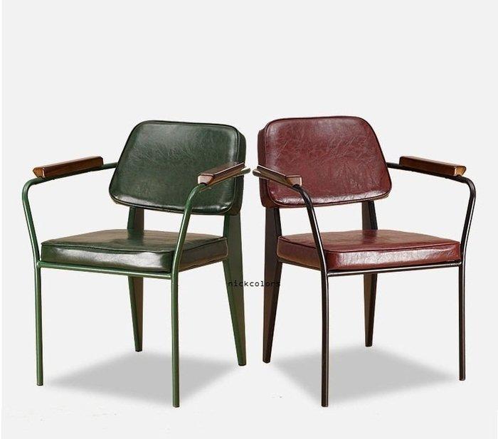 尼克卡樂斯 ~ 復古皮革丹麥設計單椅 餐椅電腦椅 書桌椅 咖啡廳椅子 個性單椅 沙發椅  設計單椅 皮革椅