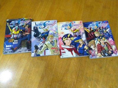 Gundam Seed Destiny Astray中文漫畫1-4