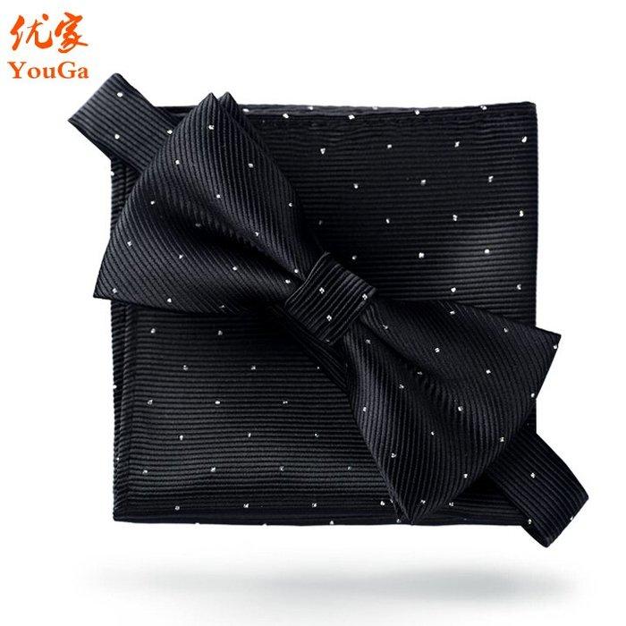 領結口袋巾套裝韓版時尚英倫新郎伴郎結婚商務男士蝴蝶領結禮盒裝