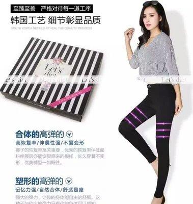 ⭐️加絨保暖⭐️韓國Let's diet魔術超顯瘦彈力褲 魔術褲 緊身褲