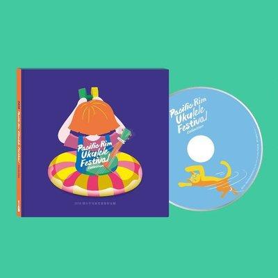 2018 環太平洋烏克音樂節合輯 Pacific Rim Ukulele Festival - 【黃石樂器】