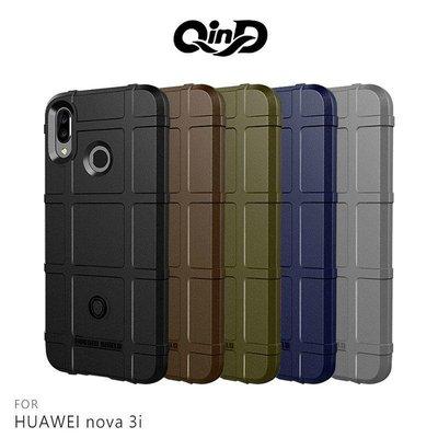 --庫米--QinD HUAWEI nova 3/ nova 3i 戰術護盾保護套 背殼 軟殼 TPU套 手機殼 保護殼
