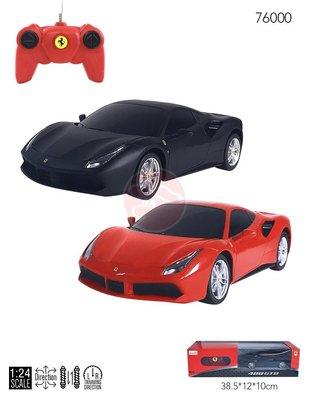 【KENTIM玩具城】1:24全新法拉利Ferrari 488 GTB 原廠授權RASTAR遙控車