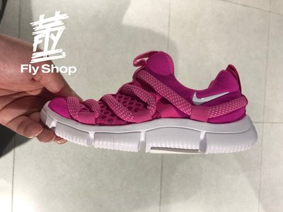 [飛董] NIKE NOVICE BR PS 運動鞋 球鞋 小朋友 中童鞋 BQ6720 600 粉紅 白 毛毛蟲